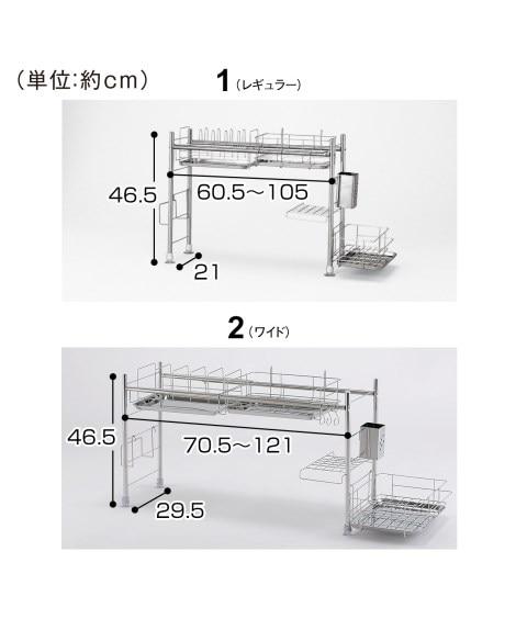 ワイドシンク水切り 水切りカゴ・ラック・吸水マット...
