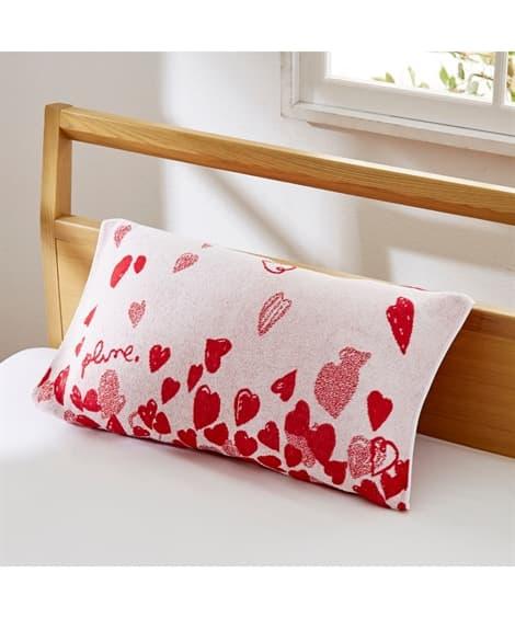 プルーンPlune. のびのびリバーシブル枕カバー(ハート柄) 枕カバー・ピローパッド, Pillow covers(ニッセン、nissen)