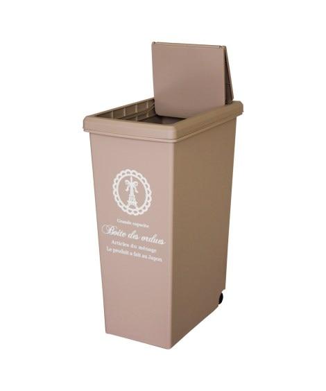 ダストボックス ゴミ箱・ダストボックス