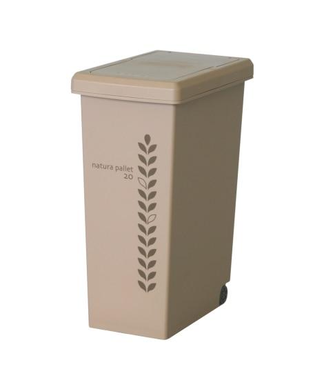 スライドペール ゴミ箱・ダストボックス