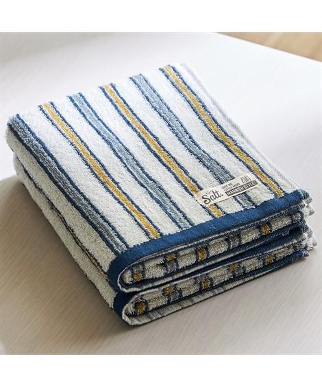 ストライプ柄がおしゃれなフェイスタオル 同色2枚セット フェイスタオル, Towels(ニッセン、nissen)