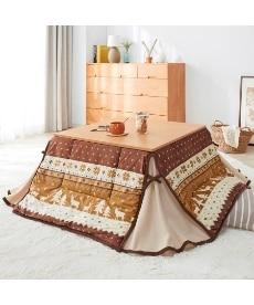 ノルディック柄 省スペースこたつ掛け布団 こたつ布団の商品画像