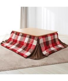 【はっ水。洗える】大きめチェック 省スペースこたつ掛け布団 こたつ布団の商品画像