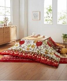 【お得なセット】洗える北欧柄 こたつ掛敷布団セット こたつ布団の商品画像