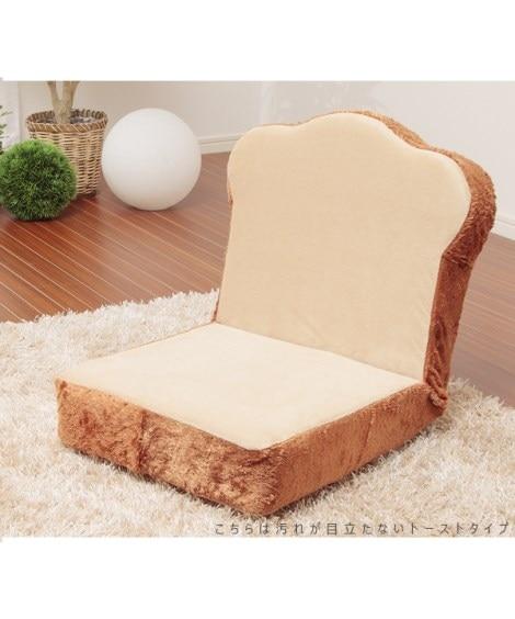 カバーが洗える食パン座椅子 座椅子・ビーズクッションの写真