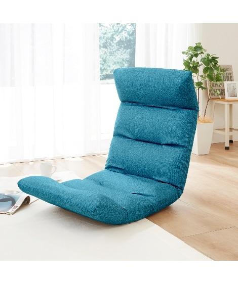 リラックスリクライニングソファー上タイプ 座椅子・ビーズクッ...