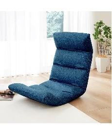 リラックスリクライニングソファー上タイプ 座椅子・ビーズクッションの商品画像