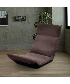 マルチリクライニング座椅子 座椅子・ビーズクッションの商品画像