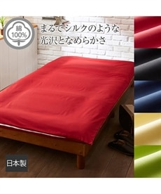 <ニッセン>洗える英字デザインフランネルラグ ラグ 28
