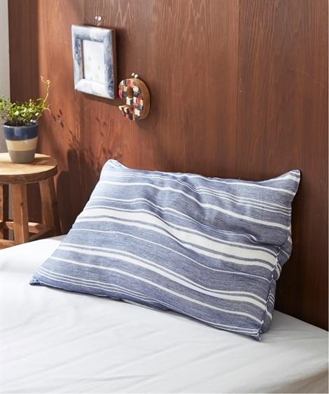 【オーガニックコットン100%】先染めボーダー織り柄のふんわり二重織りガーゼ枕カバー(ファスナータイプ) 枕カバー・ピローパッド, Pillow covers(ニッセン、nissen)