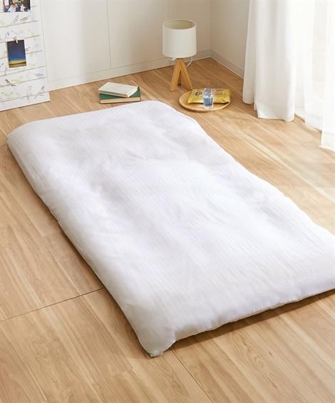 綿100%サテン地ストライプ敷き布団カバー(フィットタイプ) 敷き布団カバー, Bedding Duvet Covers(ニッセン、nissen)