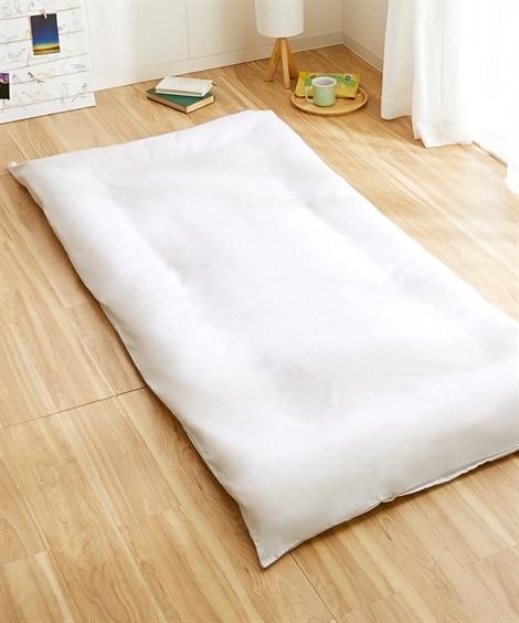 綿100%白敷き布団カバー(ファスナータイプ) 敷き布団カバー, Bedding Duvet Covers(ニッセン、nissen)