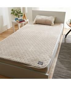 秋から春3シーズン使える なめらかスベスベ敷パッド 敷きパッド・ベッドパッドの商品画像