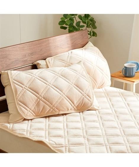 なめらかもちもちあたたかピローパッド(同色2枚組) 枕カバー・ピローパッドと題した写真