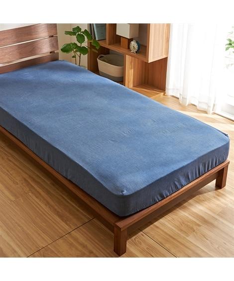 綿混ベッドシーツ(マットレス用) ベッドシーツ・敷布団カバー, Bedding Duvet Covers(ニッセン、nissen)