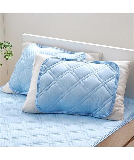 カラーが選べる接触冷感!ジャガード市松織り素材の枕パッド(同...