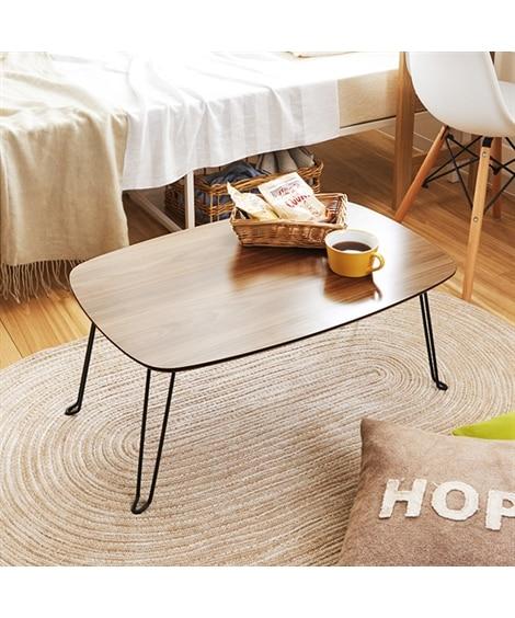 木目が美しい折りたたみテーブル ローテーブル・リビングテーブル, Tables(ニッセン、nissen)
