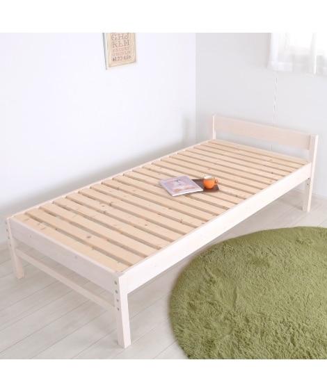 【荷造送料0円実施中】3段階高さ調整天然木すのこベッド ベッ...