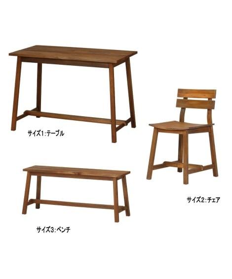 天然木ダイニングシリーズ ダイニングテーブルセット...