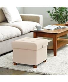 サイドテーブルにも変身!木脚が可愛いたっぷり収納ファブリックスツール ソファーの商品画像