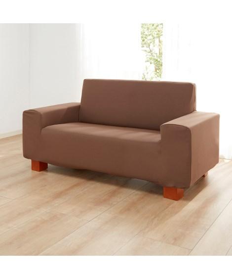 鹿の子ソファーカバー ソファーカバー, Sofa cover...