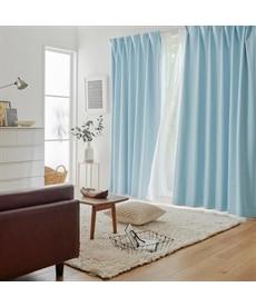 送料無料!<ニッセン>10色から選べる!1級遮光カーテン ドレープカーテン(遮光あり・なし) 5