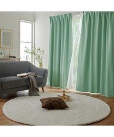 送料無料!<ニッセン>10色から選べる!1級遮光カーテン ドレープカーテン(遮光あり・なし) 17