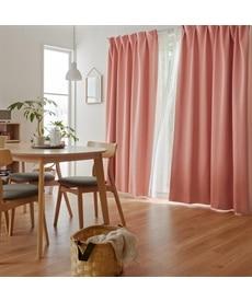 送料無料!<ニッセン>10色から選べる!1級遮光カーテン ドレープカーテン(遮光あり・なし) 3