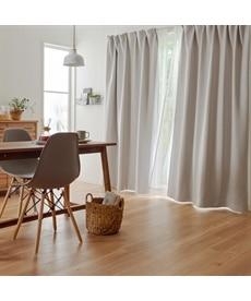 送料無料!<ニッセン>10色から選べる!1級遮光カーテン ドレープカーテン(遮光あり・なし) 2
