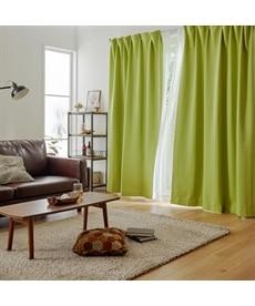送料無料!<ニッセン>10色から選べる!1級遮光カーテン ドレープカーテン(遮光あり・なし) 21