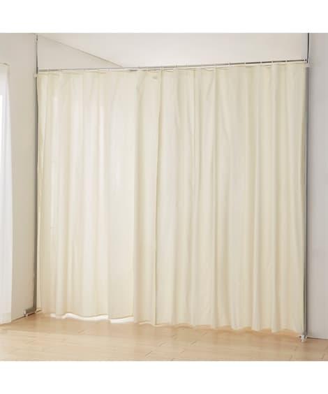 突っぱり伸縮間仕切り&目隠しカーテン