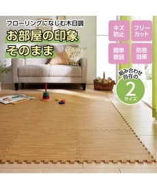 <ニッセン>お手入れしやすい樹脂畳ユニット ソファー・座椅子 5