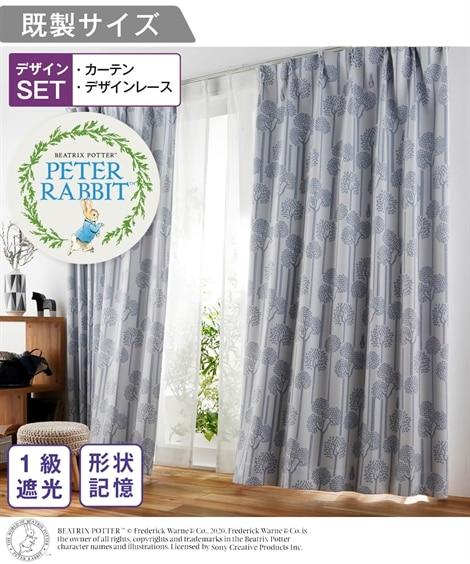 安い カーテン