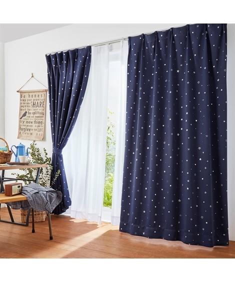 【送料無料!】星柄箔プリント1級遮光カーテン&遮熱。昼間見えにくい。UVカットレースセット カーテン&レースセット, Curtains, sheer curtains, net curtains(ニッセン、nissen)