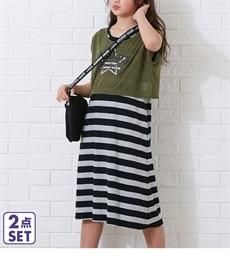 3a50d2f068cc8 10 2点セット(Tシャツ+ワンピース)(女の子 子供服・ジュニア服