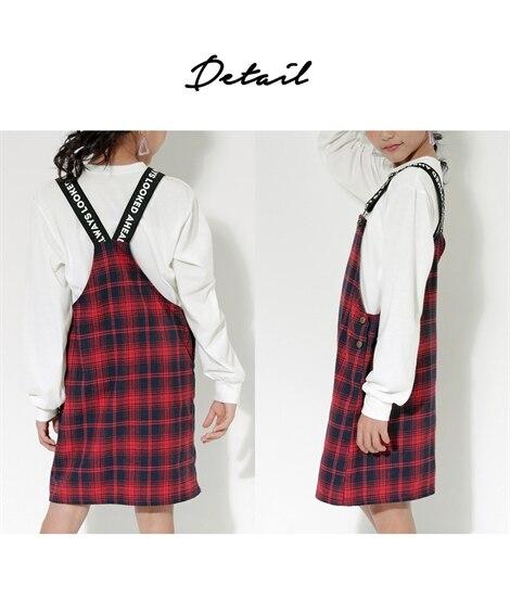 156a4573f0e31 着用イメージ  2点セット(ジャンスカ+Tシャツ)(女の子 子供服 ジュニア服)(