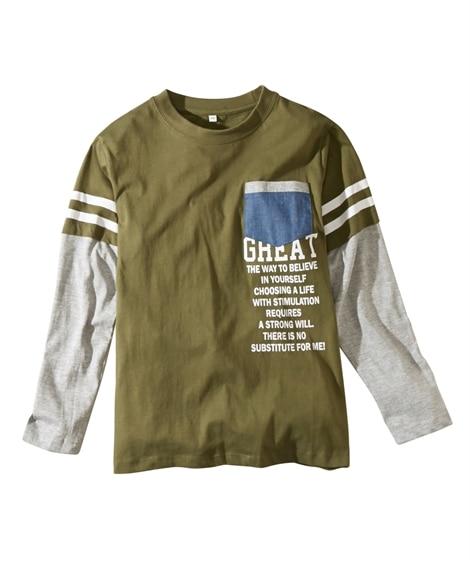3d4f952b62036 キレイめなデザインでコーデしやすい!重ね着風Tシャツです。 綿混前ポケット付重ね着風長袖Tシャツ(男の子 子供服。ジュニア服) Tシャツ・カットソー  ...