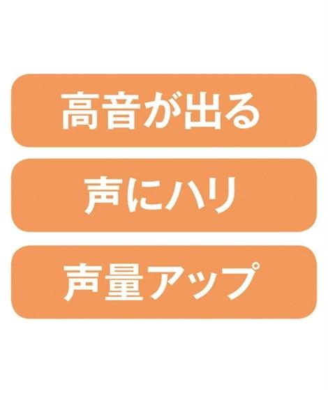 UTAET(ウタエット)