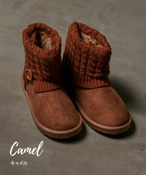ニットコンビムートン調ブーツ ブーツ・ブーティ, Boots...