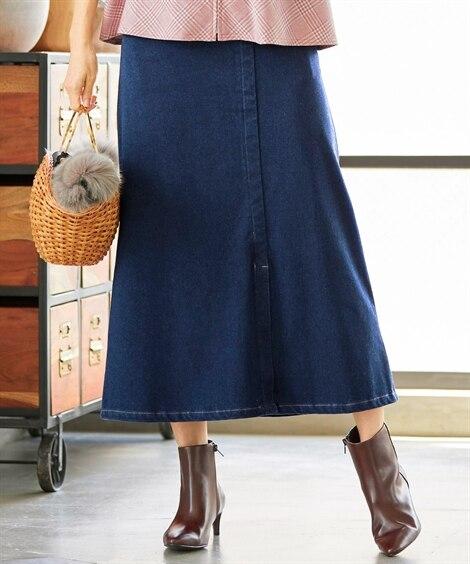 薄くて軽い全方向ストレッチニットデニムロング丈スカート(オト...