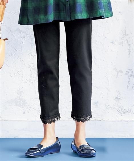裾デザインらくらく伸びるアンクル丈パンツ(オトナスマイル) ...