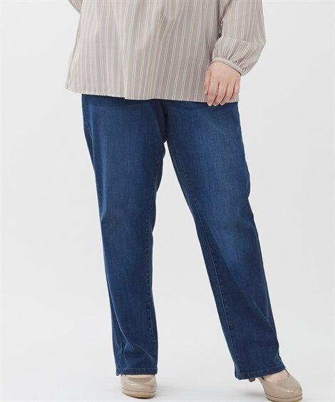 【大きいサイズ】 【フォーエル×スマイルランドコラボ商品】すごのびストレッチ股ずれしにくいテンセル混デニムストレートパンツ パンツ, plus size pants