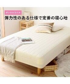 【国産】脚付ボンネルコイルマットレス 脚付きマットレスベッドの商品画像