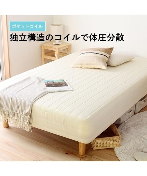 【国産】脚付ポケットコイルマットレス 脚付きマットレスベッド...