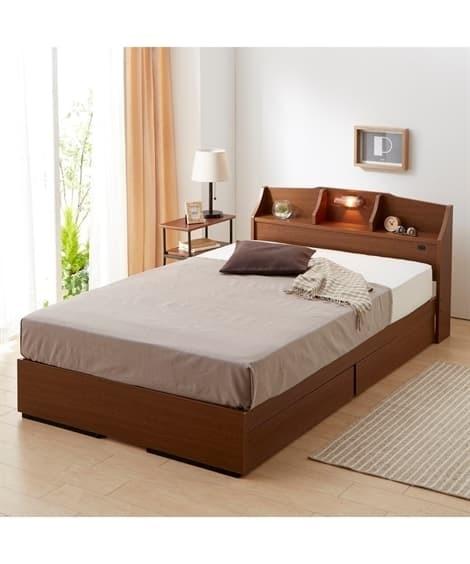 宮付照明引き出し付ベッド 収納付きベッド(ニッセン家具)