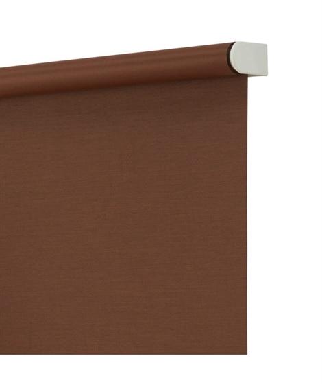 高級感のある杢調洗える遮光ロールスクリーン(プルコード式) ブラインド・ロールスクリーン・間仕切り