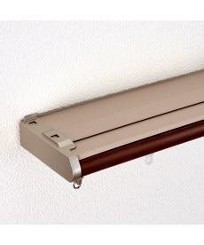 簡単取り付け!光漏れを抑えるカバートップ付リターン仕様。静音。伸縮カーテンレール カーテンレール・アクセサリーの商品画像