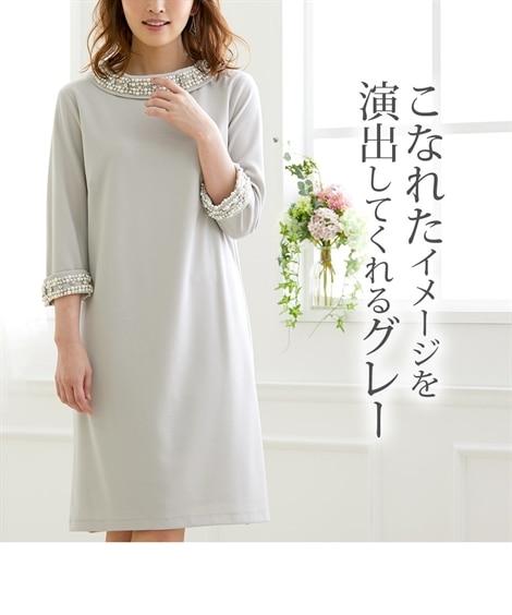 【大人におすすめ】ビジュー付サックワンピースドレス【結婚式。...