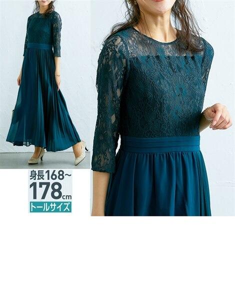 トールサイズ アシンメトリープリーツ使いワンピース【結婚式。...