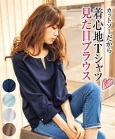 eceeb20b775f2 レディース Tシャツ・カットソー 通販 ニッセン  - レディース